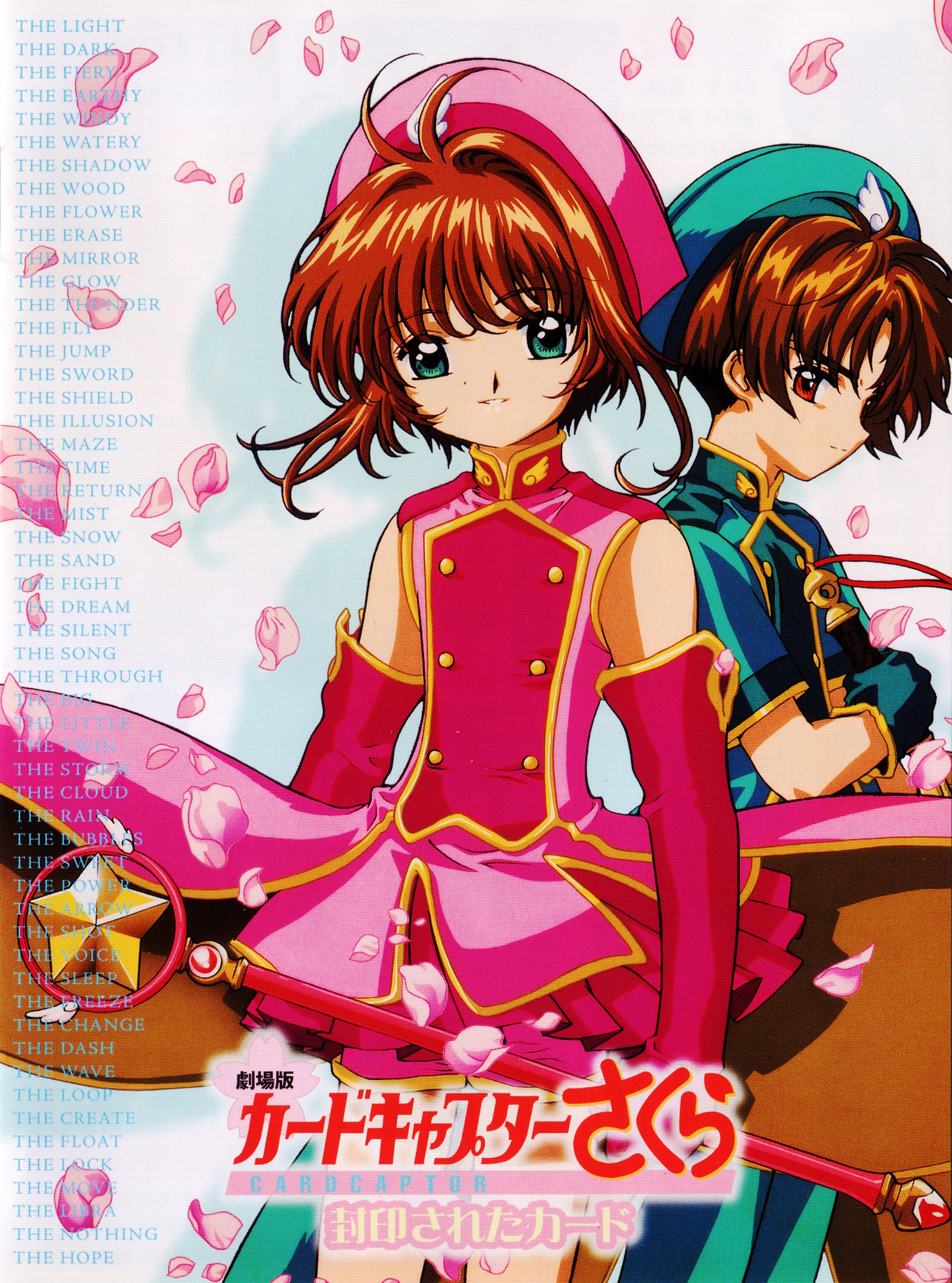 Thủ Lĩnh Thẻ Bài phim dài 2 - Cardcaptor Sakura Movie 2: The Sealed Card