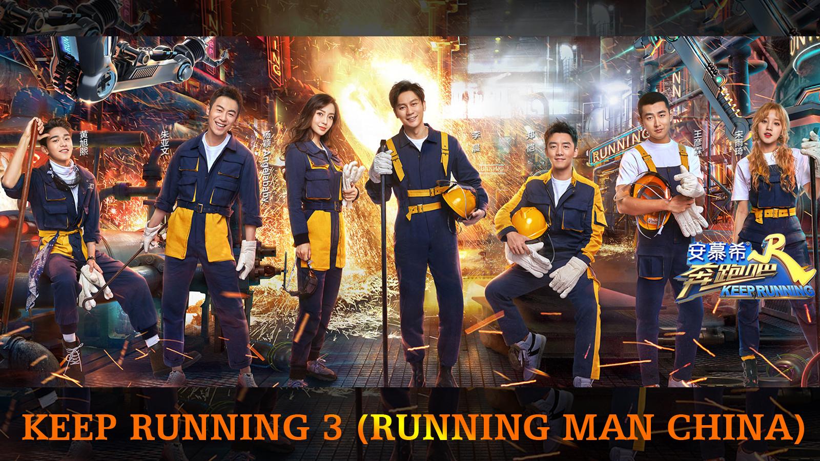 Running Man Trung Quốc (Mùa 7) - Keep Running 3