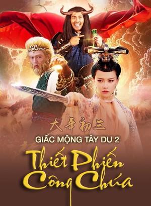 <h4>Giấc Mộng Tây Du 2 : Thiết Phiến Công Chúa<h5>(Dream Journey 2: Princess Iron Fan)