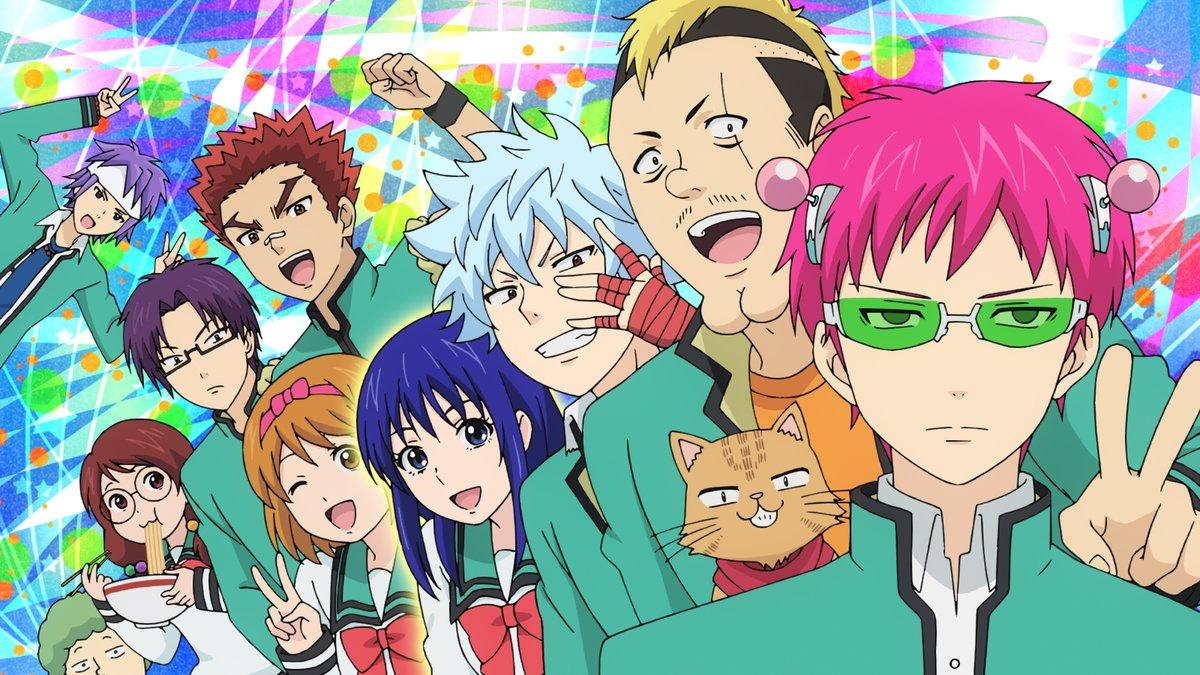 Giới thiệu Anime: Saiki Kusuo no Psi-nan