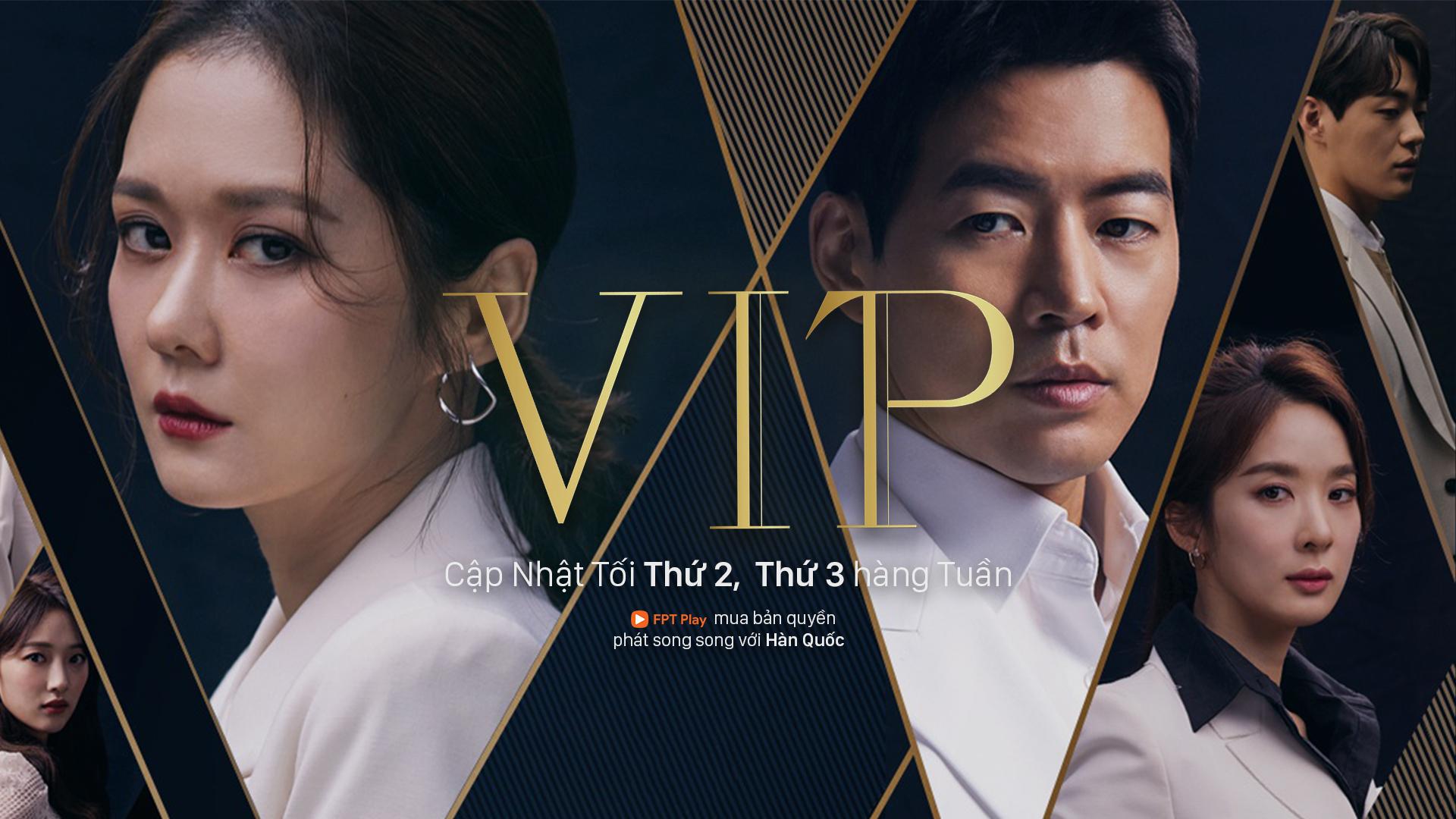 VIP - VIP