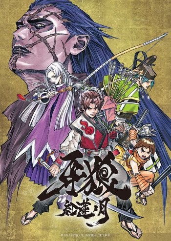 GARO 2ND SEASON - GARO: CRIMSON MOON